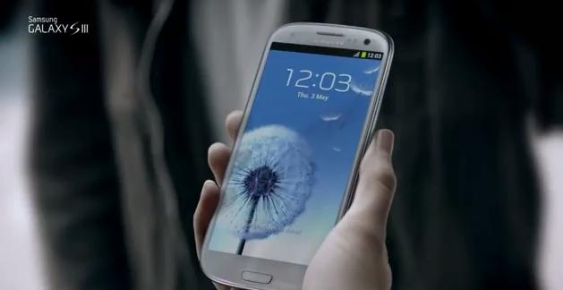 Samsung Galaxy S III سعر Galaxy S III   سعر جلاكسي اس 3 في السعودية