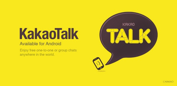 تحميل برنامج الكاكاو للبلاك بيري برابط مباشر 2014 . download KakaoTalk messenger for blackberry free