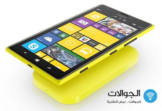 Lumia 1520 مواصفات Nokia Lumia 1520   مواصفات لوميا 1520