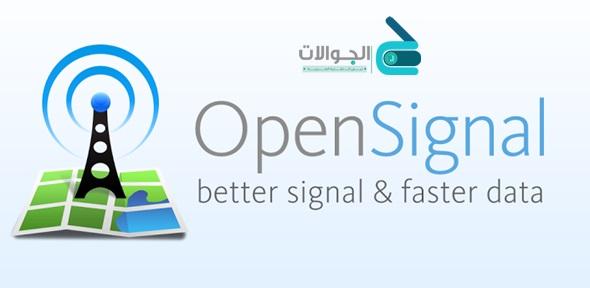 OpenSignal_2014