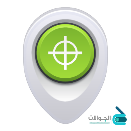 android_device_manager_app_