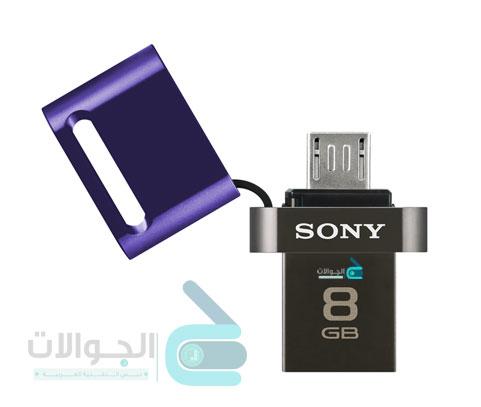sony-dual-usb-2-aljawalat