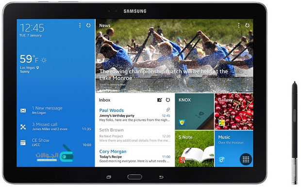 Samsung Galaxy Note Pro 12 aljawalat تعرف على مواصفات جالاكسي نوت برو 12.2 الرسمية