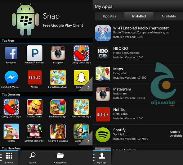 Snap-for-BB-OS-10-screensho