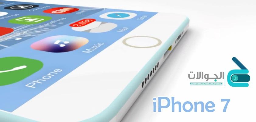 اخبار ايفون 7 بلس iphone 7 plus