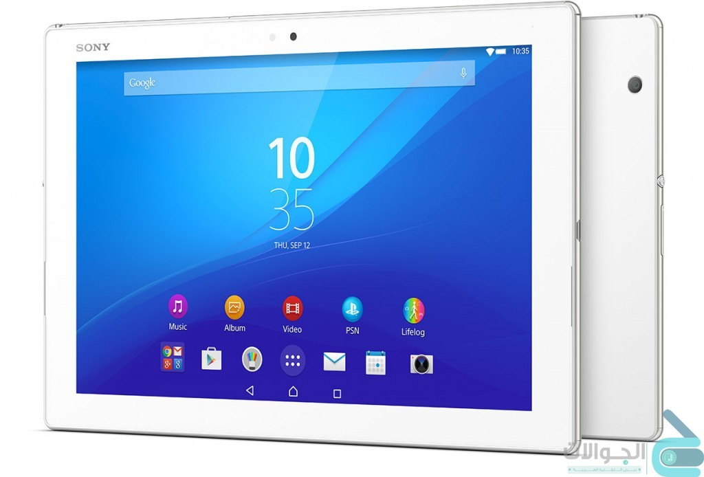 xperia-z4-tablet-white