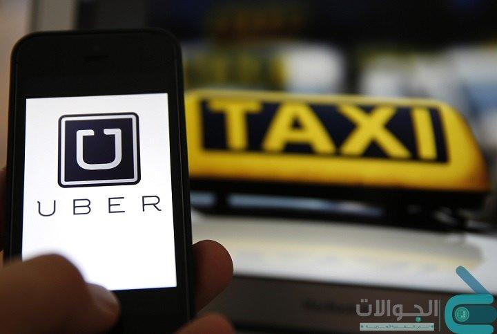 ما هي خدمة أوبر ؟ وماهو تطبيق أوبر Uber ؟ هل شركة أوبر افضل من التاكسي ؟ هل خدمة أوبر Uber متوفرة في مدينتي ؟ماهي مميزات تطبيق أوبر Uber ؟ سوف نقدم لكم في الجوالات كل ما بتعلق بتطبيق أوبر Uber مع شرح لطريقة التسجيل والحصول على رصيد مجاني في أوبر Uber .
