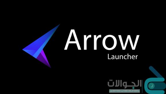 microsoft-arrow-launcher-android-apk