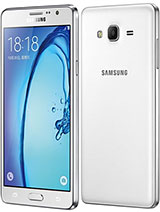 samsung-galaxy-on7-