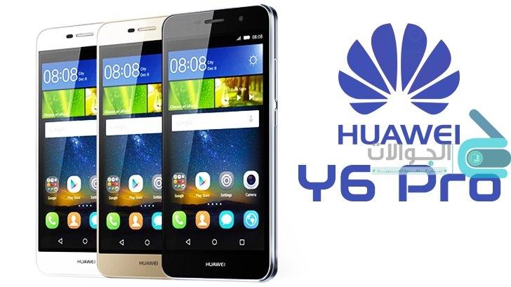 مواصفات Huawei Y6 Pro