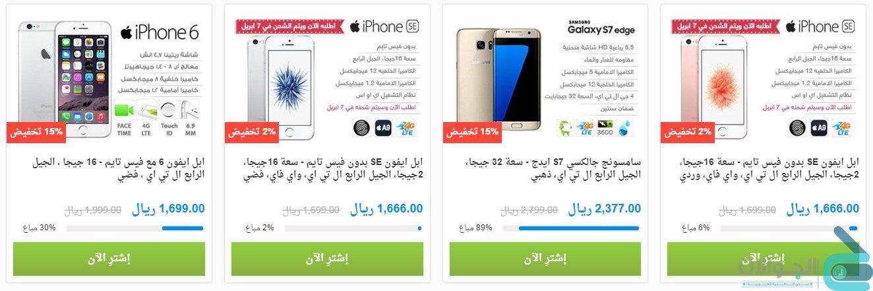 6357191a1 عروض وتخفيضات سوق السعودية - عروض سوق كوم السعودية خصم 70%