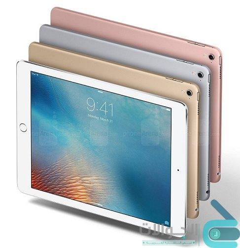 مواصفات ايباد برو Apple iPad Pro 9.7
