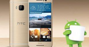 هاتف اتش تي سي الجديد HTC One S9