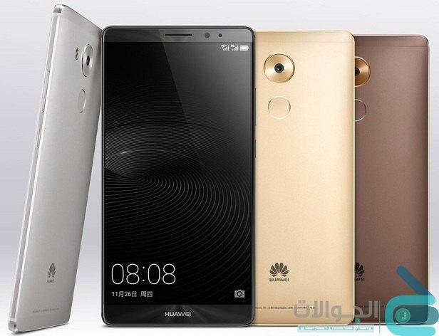 Huawei Mate 9 – مواصفات موبايل هواوي Mate 9