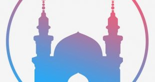 Athan Pro Ramadan Edition: Prayer times & Qibla - أذان برو إصدار رمضان : أوقات الصلاة و القبلة