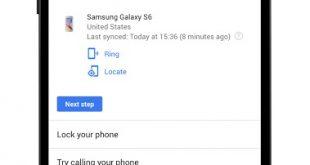 google تتيح ميزة العثور على هاتفك المفقود