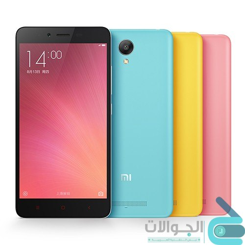 مواصفات وسعر Xiaomi Redmi Note 2 شاومي ريدمي نوت 2