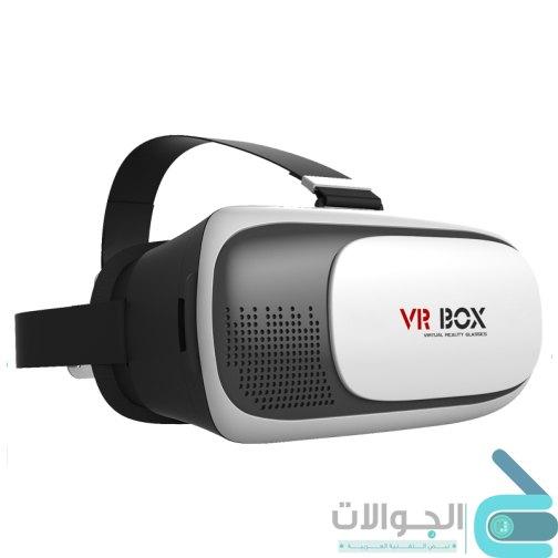 aa6d14f2e مواصفات وسعر نظارة الواقع الافتراضي VR BOX | الجوالات