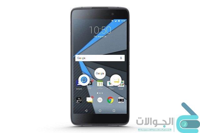 مواصفات وسعر بلاكبيري BlackBerry DTEK50