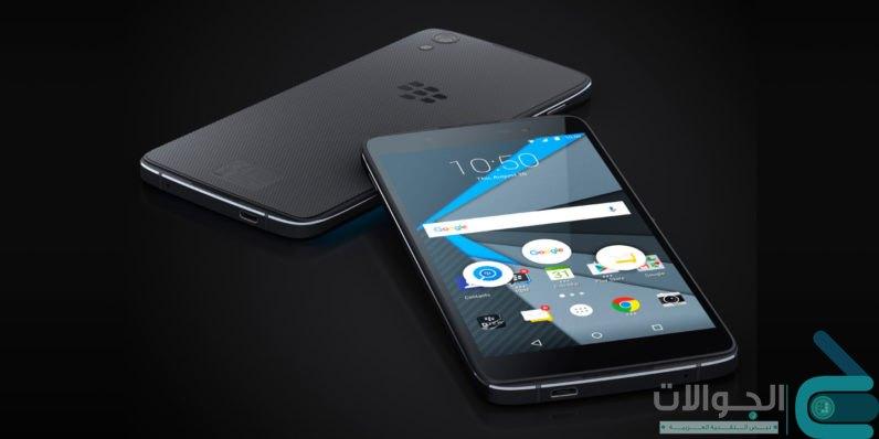 مواصفات وسعر بلاكبيري BlackBerry DTEK60