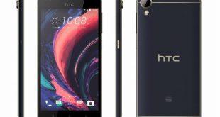 مواصفات وسعر موبايل ديزاير 10 لايف ستايل HTC Desire 10 Lifestyle