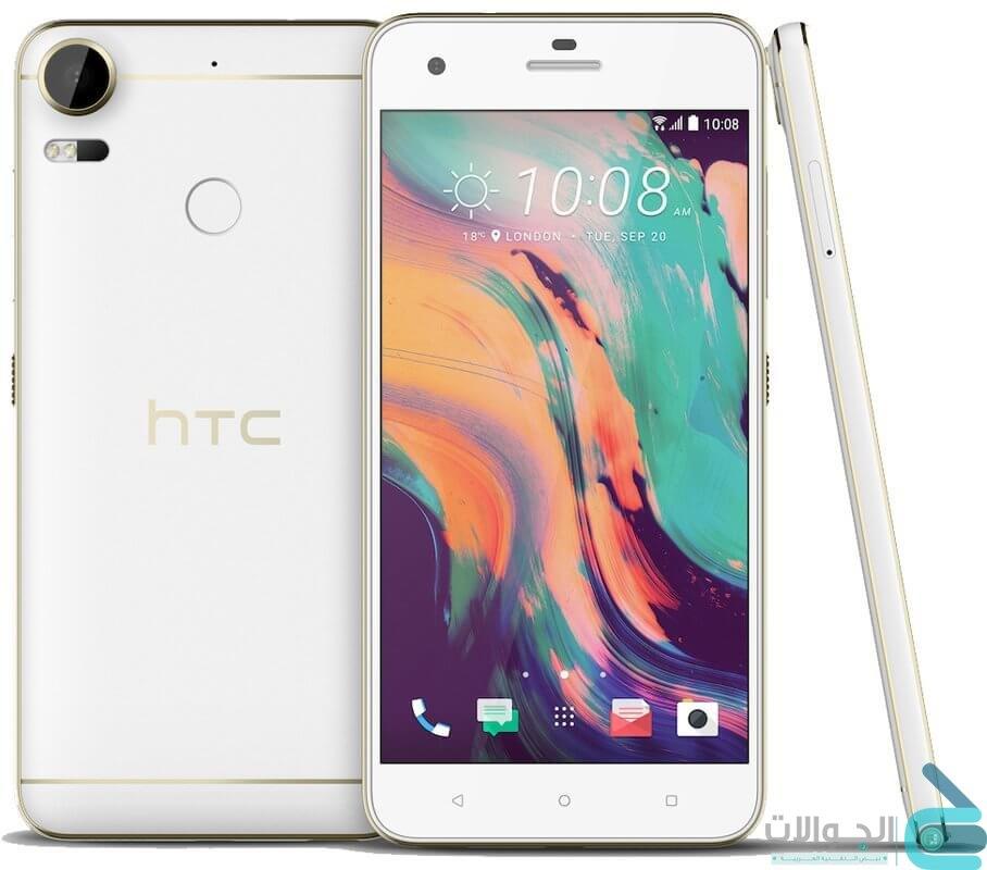 مواصفات وسعر موبايل ديزاير 10 برو HTC Desire 10 Pro