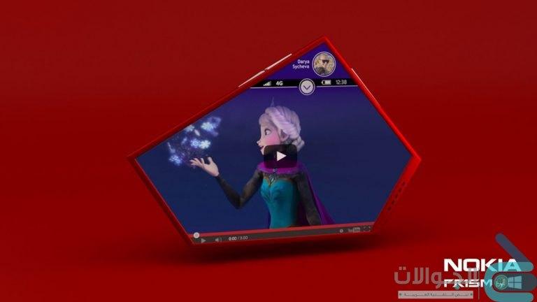 nokia-prism-concept-phone-6-768x432