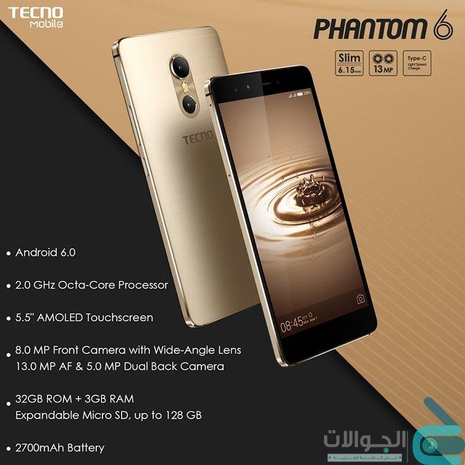 مواصفات وسعر Tecno Phantom 6 تكنو فانتوم 6