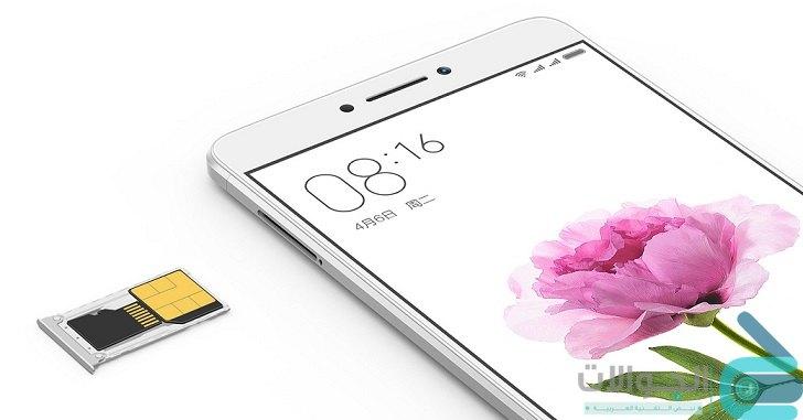 مواصفات وسعر شاومي مي ماكس Xiaomi Mi Max