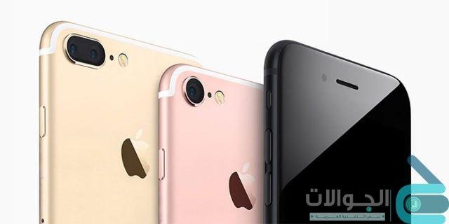 سعر الايفون في مصر 2017