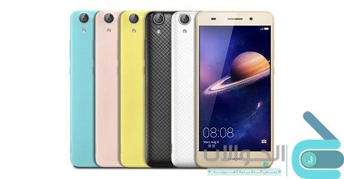 مواصفات هواوى واى 6 تو Huawei Y6ii
