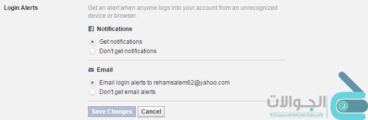 افضل طرق حماية حساب الفيس بوك الخاص بك من الاختراق والسرقة