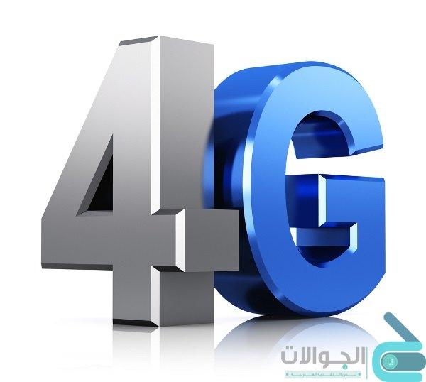 اختبر هل شريحتك تدعم 4G ام لا في فودافون واورانج واتصالات