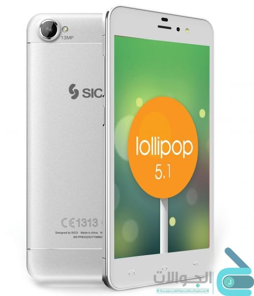 5f8e48b9a اسعار موبايلات سيكو sico mobile : هاتف سيكو الذكي دياموند - Sico Diamond هاتف  سيكو دياموند