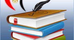 تطبيق المكتبة المدرسية المصرية للاندرويد