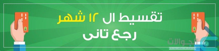 عروض التقسيط حتى 12 شهر بدون فوائد من البنك الأهلى,مصر,CIB,QNB