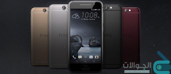 أسعار موبايلات HTC في السعودية