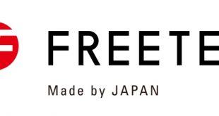 موبايلات فريتل Freetel اليابانية تصل مصر