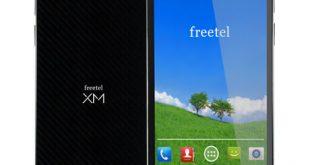 سعر ومواصفات هاتف Freetel XM