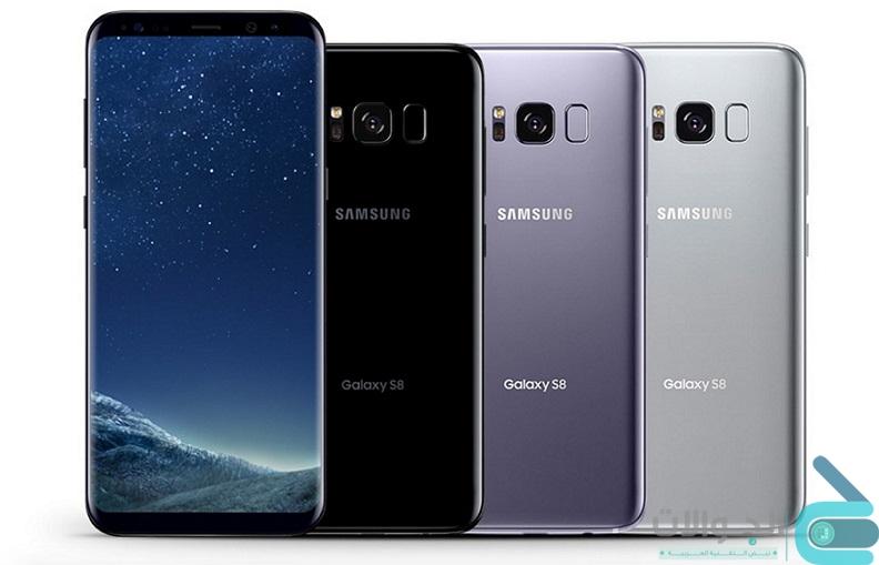 مواصفات جالكسي إس8 Galaxy S8 الرسمية