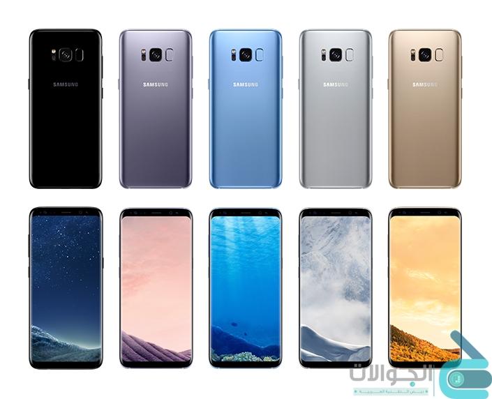 الوان Samsung Galaxy S8, S8 Plus