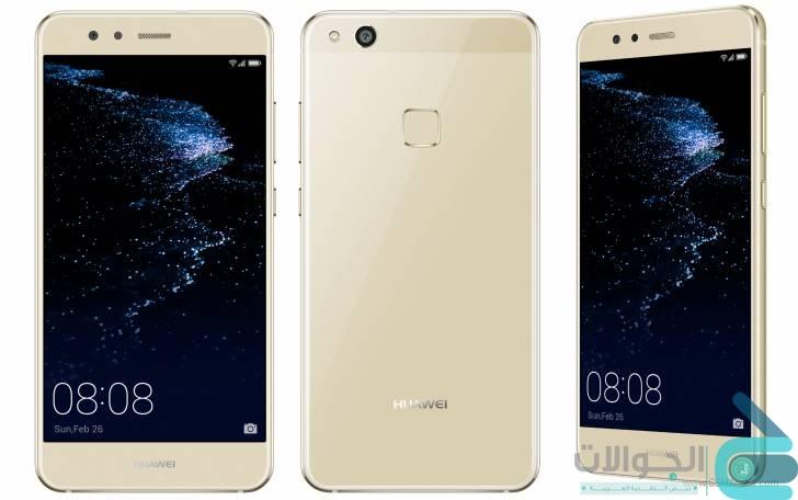 Huawei P10 Lite السعر والمواصفات والمميزات والعيوب