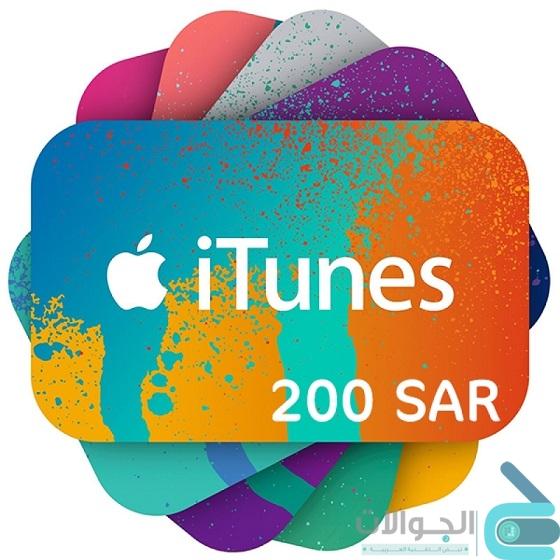توفر بطاقات و كروت الآيتونز iTunes بشكل رسمي