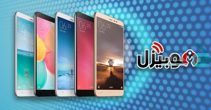 موبيزل موقع مميز يقدم كل جديد في عالم الهواتف الذكية و تحميل التطبيقات
