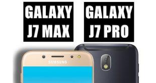 تم اطلاق J7 Pro و Samsung Galaxy J7 Max رسميا