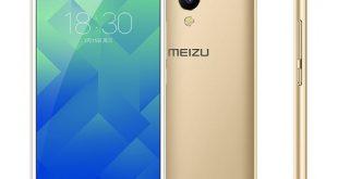سعر ومواصفات موبايل ميزو ام 5 سي Meizu M5C