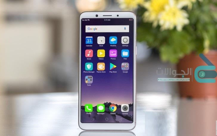 Oppo F5 سعر اوبو اف 5 في جميع الدول