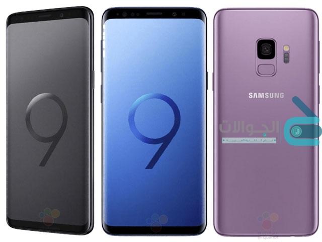 سعر ومواصفات Samsung Galaxy S9 سامسونج جالاكسي S9