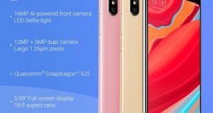 مواصفات وسعر شاومي Xiaomi Redmi S2