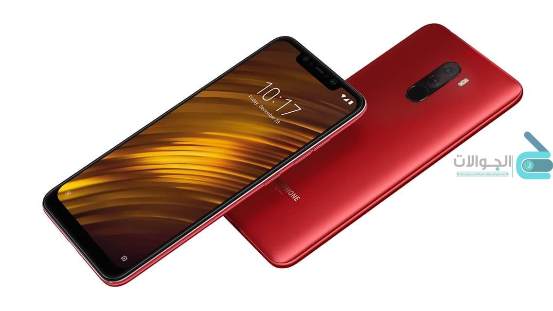 Xiaomi Pocophone F1 بوكو فون اف 1 المواصفات والسعر